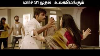 Kavan - 20 Sec TV Spot 2 | K V Anand | Movie Releasing on March 31st