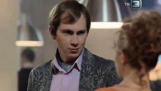 """Ловелас в казино. Сериал """"Карамель""""."""