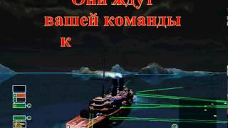 Free Naval World - Морские Сражения 3D