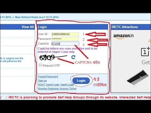Image result for USER'S TIGHT FROM THE NEW WEBSITE OF IRCTC