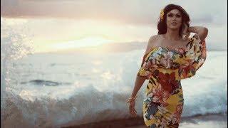 Manila Luzon — Hot Couture Lomlplex Island Remix