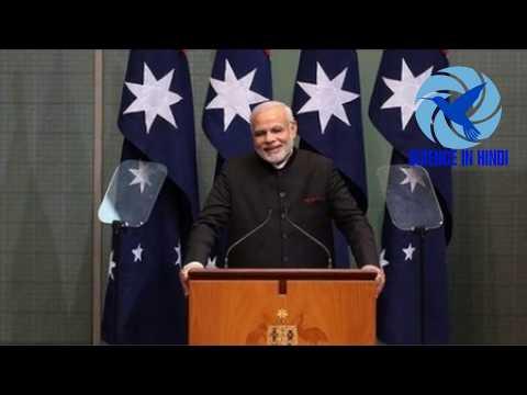 नरेंद्र मोदी जी के अंग्रेजी भाषण का सच छिपा है teleprompter technique मैं Mp3