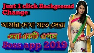 Just 1 click background change,Boss app 2019/Tanzid 360 pro