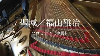 テレビ朝日ドラマ『黒革の手帖』の主題歌。 黒革の手帖と言えば、主演の...