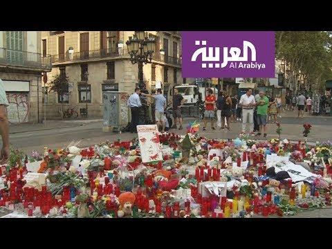 تأبين ضحايا عملية الدهس في برشلونة  - نشر قبل 10 ساعة
