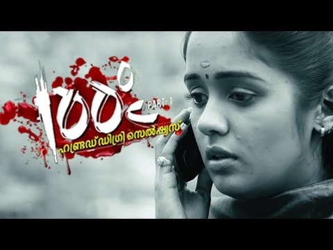 100 Degree Celsius Movie Scenes HD | Climax Scene | Sethu's identity is revealed