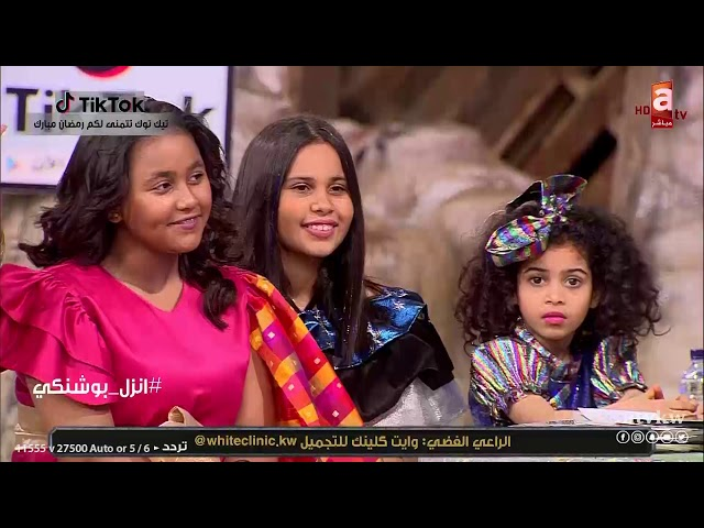 اجمل قرقيعان وتحدي الاطفال مع ليلى الرندي وبدر العطوان - انزل بوشنكي حلقة 14