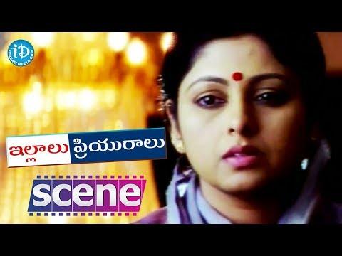 Illalu Priyuralu Movie Scenes - Jayasudha Reveals The Secret Of Venu || Divya Unni