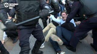 Протесты в Москве l 03.08.19