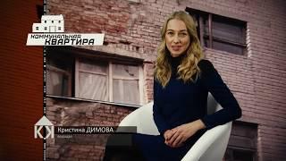"""Программа """"Коммунальная квартира"""" на 8 канале - 38 выпуск. ЖК """"Яблони"""""""