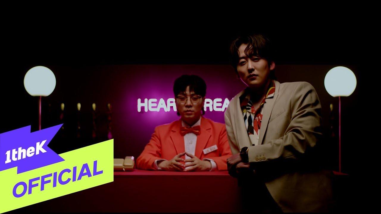[MV] Geeks(긱스) _ Heartbreak Hotel (feat. DeVita)