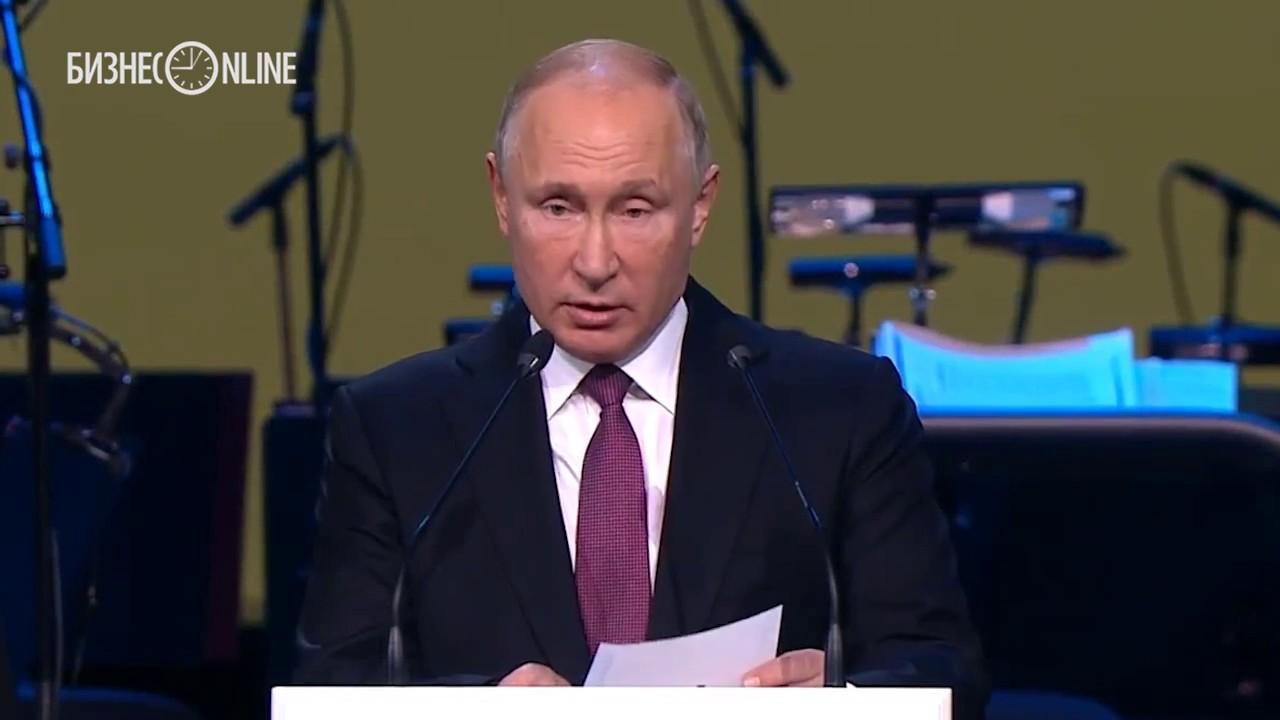 Путин: «Голос России в мире будущего будет звучать достойно»