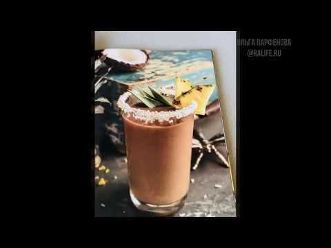 """Кулинарная книга """"Азбука сбалансированного вкуса"""""""