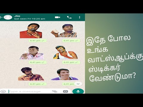 HOW TO ADD STICKERS WHATSAPP (TAMIL)