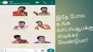 Download How To Download Tamil Comedy Whatsapp Stickers MP3