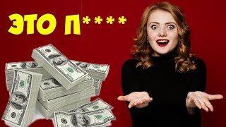 Сколько стоит обучение театральном? А что после?