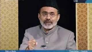 Stand Up Pakistan 2 - Ahmadiyya