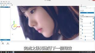 Wallpaper Engine 自製動態桌布(非工作坊套版) DIY Demo with Eunha (GFRIEND)