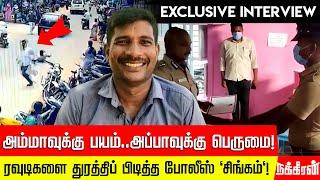 ஃபோன் பண்ணி பாராட்டிய சைலேந்திரபாபு.. Exclusive Interview With பிரசாத்   TN Police