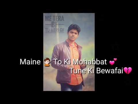 Maine To Ki Mohabbat Tune Ki Bewafai