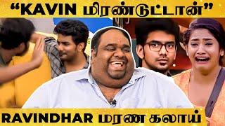 Kavin-அ ஓங்கி அடிச்சதுல எனக்கு சந்தோசம்.. - Ravindhar's 1st Ever Troll Interview | Bigg Boss 3
