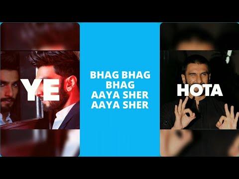 Sher Aaya Sher Full Screen Status | Gully Boy | Divine New Rap Full Screen Status |sssuthar Music