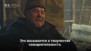"""Уральский скульптор возмутился копии своей работы """"Чёрный тюльпан"""""""