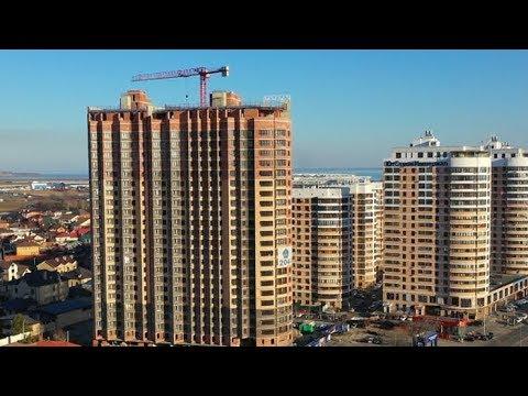 Новую квартиру в Краснодаре можно купить не выходя из дома