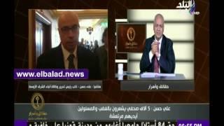 نائب رئيس تحرير 'أ ش أ': مراكز القوى تحاول تعطيل تعديل المادة 68.. «فيديو»