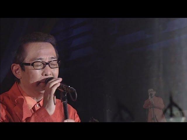 主人公/さだまさし(東大寺コンサート2010)