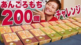 提供:「菓匠みのや」 ▽「菓匠みのや」 金沢の創業57年の老舗の名店。 ...