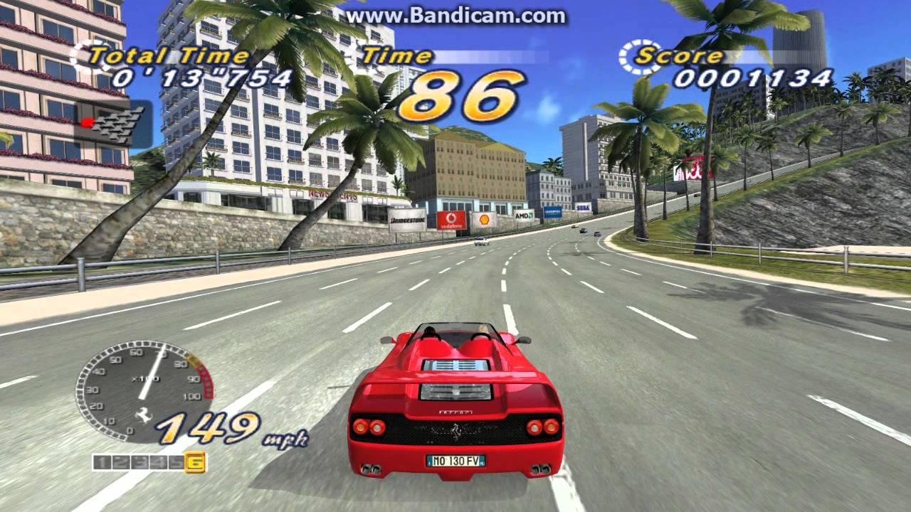 demo outrun 2006