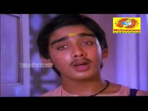 Malayalam Movie Song | Vaathilppazuthilooden | Idanaazhiyil Oru Kaalocha |  Malayalam Film Song