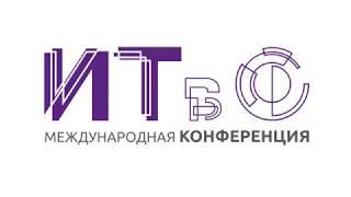 Кайгородцева Наталья Викторовна. ИТвО 2018г.