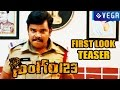 Sampoornesh Babu's Singham 123 Movie First Look Teaser : Manchu Vishnu :latest Telugu Movie 2015 video