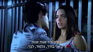 חצויה עונה 2 פרק 24 העלאה שלי