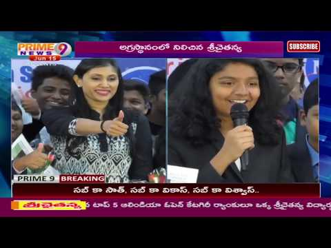 Sri Chaitanya School Students Excels With 36 Winning Projects In NASA Contest-2019 || Prime9 News