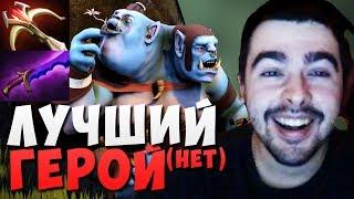 СТРЕЙ ТЕСТИТ МИДОВОГО ОГРА ЧЕРЕЗ ФИЗ УРОН