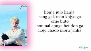 BTS 'JIMIN' - PROMISE (EASY LYRICS)