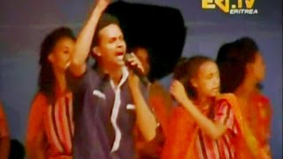 Tigre Song Sawa 2014 New Eritrean Music