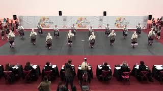 TÜSF 2019 Klasman Ligi Gurup Yarışması Bartın Üni Stilize Antalya