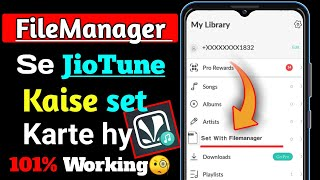 File Manager Ke song ko Jio Tune Me Kaise  Lagaye || How To Set Finally Jio Tune On File manger 🔥