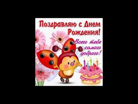 Детскую открытку с днем рождения ульяна