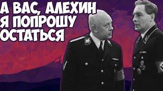 alekhine's Gun Gameplay. Новый Смерть Шпионам