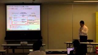 講師:姉崎 章博(NEC OSS推進センター) 担当:NEC 対象者:GPLをはじ...