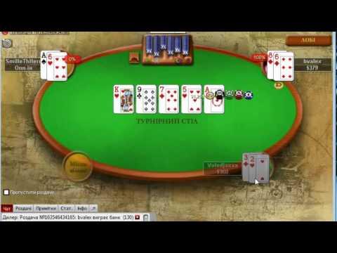 Видео Покер калькулятор покерстратеджи
