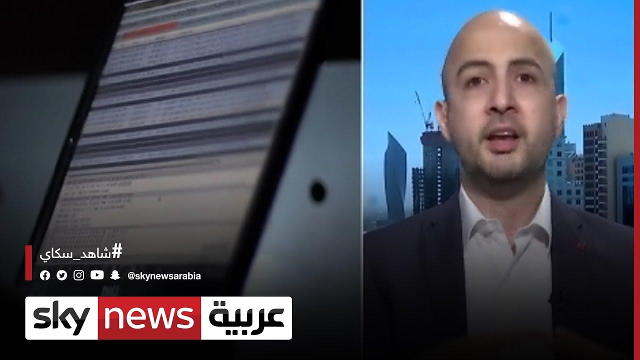 رولاند أبي نجم: خطورة الاختراقات الإلكترونية أنها قد تؤدي إلى حرب نووية  - نشر قبل 2 ساعة