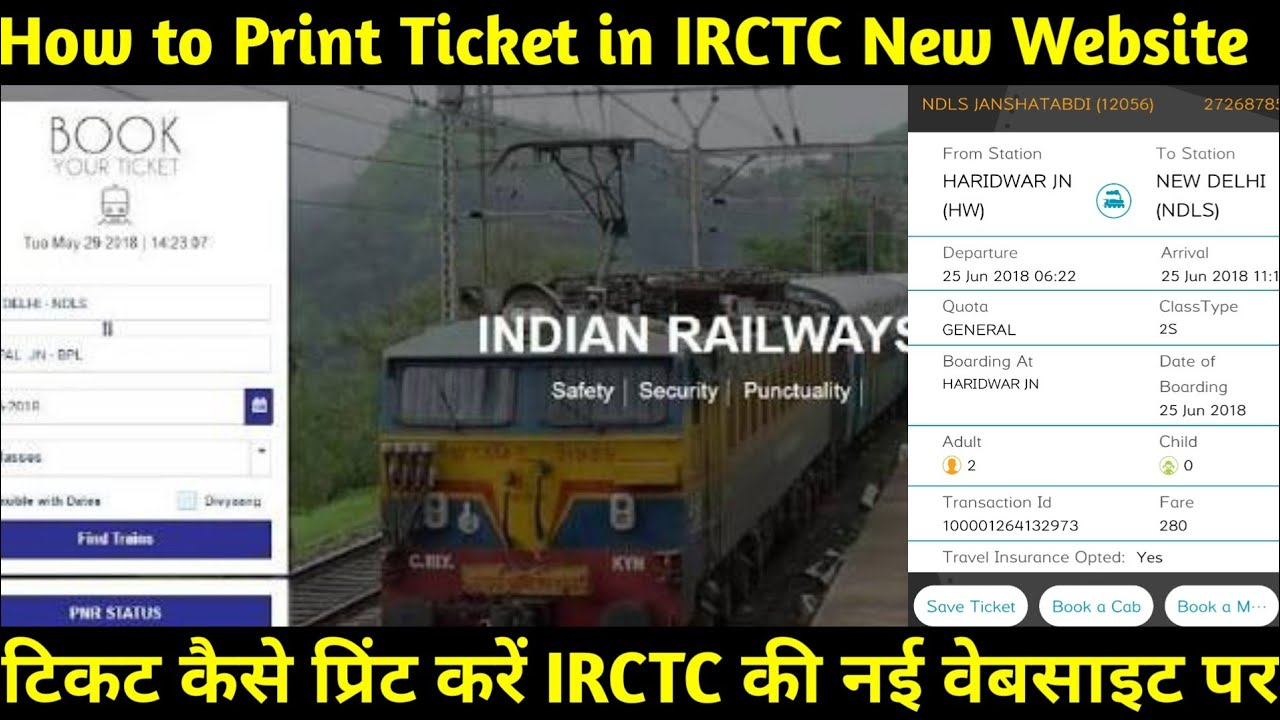 How to Print and Save Tickets on IRCTC New website