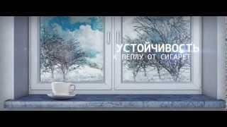 ТотумПласт - Пластиковые Подоконники Данке(, 2013-10-19T06:55:06.000Z)
