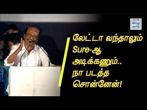 Shankar is India's James cameron & Spielberg! - Rajinikanth Speech @ 2.0 Trailer Launch